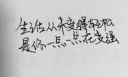孙忠湘‖七律·荷花赞(外一首)