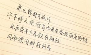 《嫩江文学》第262期 李金枝 原创散文:怀念我的母亲
