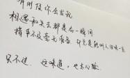热爱母语之美——吴昕孺诗歌讲座在浏阳成功举行