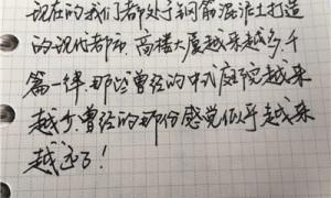 【云帆】青春诗会 || 2020